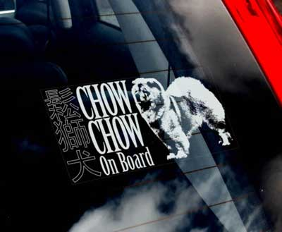 Chow chow bildekal - on board